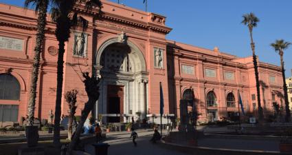 Egyptian Museum outside
