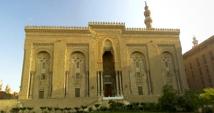 The Rifai Mosque