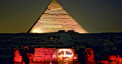 pyramids sound and light show