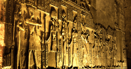 Carvings on the wall of the temple of Sobek