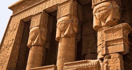 Fachada Templo Denderah