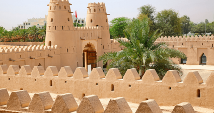 the Museum of Al Ain