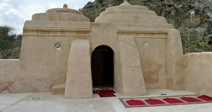 bidya mosque