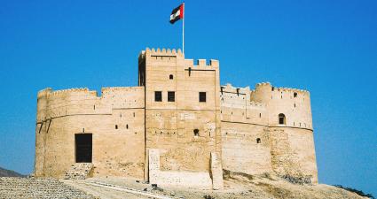 Fuerte Fujairah
