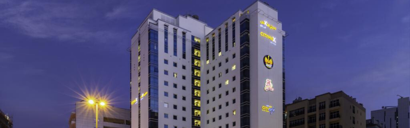 City Max Al Barsha At The Mall hotel