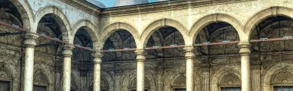 El Cairo Islámico