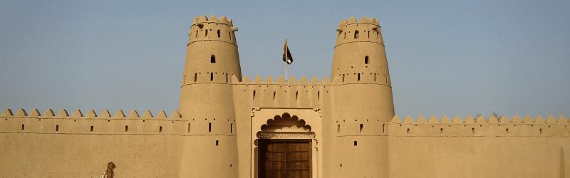 Excursión al Oasis de Al Ain