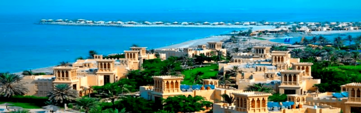 ras al khaimah city